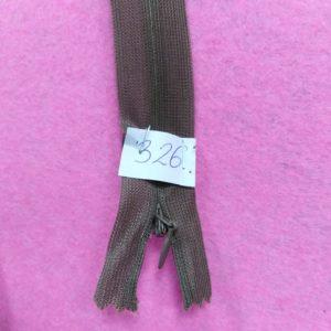Молния потайная №3 50см ДС-326 коричневый