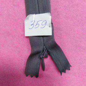 Молния потайная №3 50см ДС-359 серый