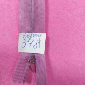 Молния потайная №3 50см Е-378 светло-фиолетовый