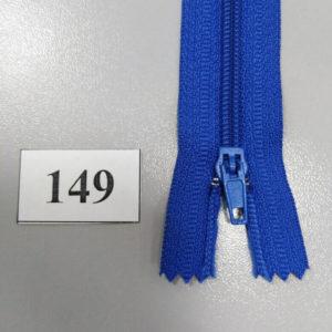 Молния брючная №4 20см ДС-149 василек, полуавтомат