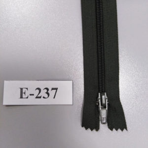 Молния брючная №4 20см E-237 темный-хаки, автофиксатор (10шт/уп)