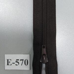 Молния брючная №4 20см E-570 коричневый, автофиксатор (50шт/уп)