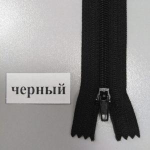 Молния брючная №4 20см ДС-365 черный, полуавтомат