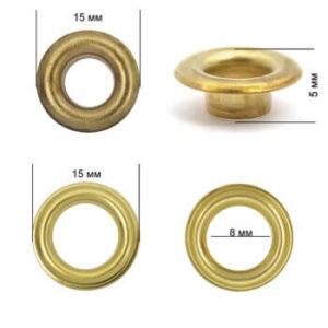 Люверсы №5 (8мм) золото (уп.1000шт.)