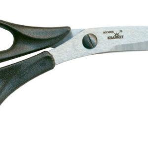 Ножницы Н-043-01 портновские с микронасечкой (215 мм)