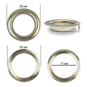 Люверсы №31 (17мм) никель (уп. 500шт)