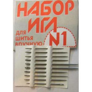Иглы ручные № 1 арт. С – 26 ассорти
