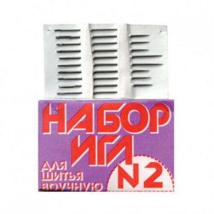 Иглы ручные № 2 арт. С – 27 ассорти
