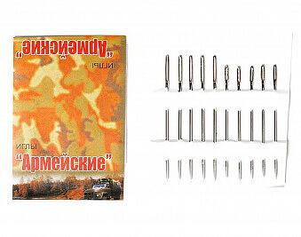 Набор игл для ручного шитья «Армейские» 10 игл  (уп.36наб)