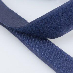 Лента контактная пришив. 50 мм 25м, Комплект, 1320-темно синяя