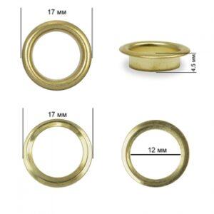 Люверсы №26 (12мм) золото (уп-500шт)