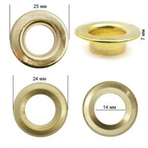 Люверсы №27 (14мм) золото (уп.500шт.)