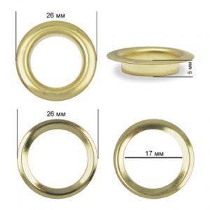 Люверсы №31 (17мм) золото (уп. 500шт)