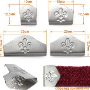Зажим металл, 15*12,5мм (100 шт/упак) никель ГВЖ065